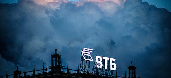 ВТБ уйдет с украинского рынка с потерями