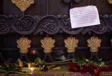 Тело Каримова отправили из Ташкента в Самарканд