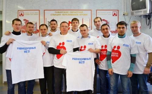 Команда доноров Самарского территориального управления ООО«Газпром центрремонт»