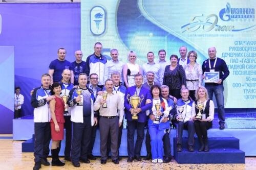 Команда ООО«Газпром трансгаз Сургут»— серебряные призеры спартакиады