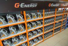 «Газпром нефть» за первые три квартала 2016 года на треть увеличила продажи масел G-Energy