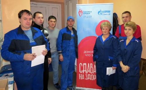Доноры филиала ОАО«Газэнергосервис»— завода «РТО»