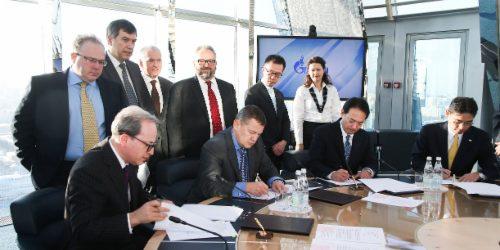 Mizuho Bank, Ltd., Sumitomo Mitsui Banking Corporation иJ.P.Morgan предоставят «Газпрому» кредит на800млн евро