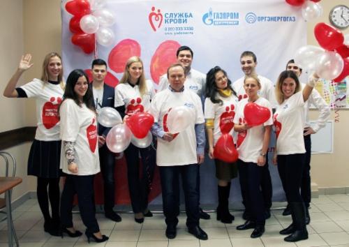 Активисты донорского движения вОАО«Оргэнергогаз»