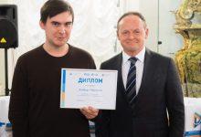 «Газпром нефть» вручила стипендии и именные премии лучшим молодым ученым и студентам-математикам СПбГУ