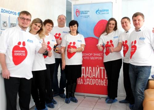 Участники донорской акции вООО«Газпром подземремонт Оренбург»