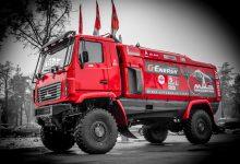 Сообщение «Газпром нефти»