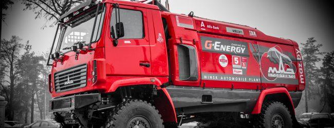 «МАЗ-СПОРТавто» выступит на «Дакаре-2017» при поддержке компании «Газпромнефть – смазочные материалы»