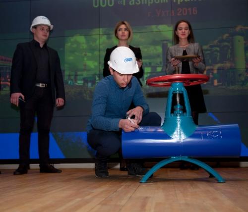 В ООО«Газпром трансгаз Ухта» молодых работников посвятили вгазовики