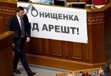 Клюеву и Онищенко подрежут мандат