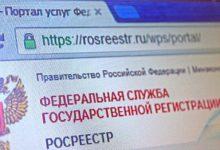 Горит под реестром донская земля, почему управление Росреестра по Ростовской области – одно из самых коррумпированных в стране