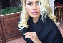 Виктория Боня, последние новости и фото 11 декабря, дайджест
