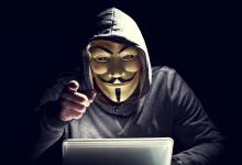 Минюст США раскрыл схему взлома почты российских чиновников хакерами ФСБ