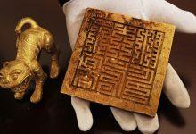 В Поднебесной нашли 30 тыс. артефактов